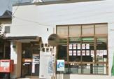 盛岡厨川郵便局