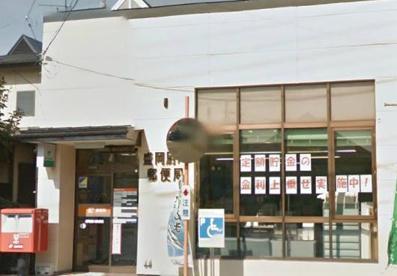 盛岡厨川郵便局の画像1