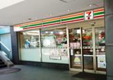 セブン-イレブン 赤坂東急プラザ店