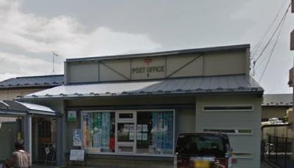 盛岡青山町郵便局の画像1