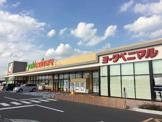 ヨークベニマル栃木平柳店