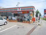 セブンイレブン 栃木平柳店