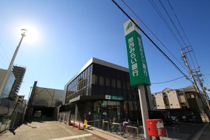 関西みらい銀行 茨田支店の画像1