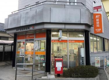 神戸唐櫃郵便局の画像1