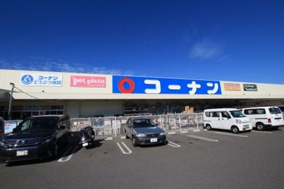 コーナン大東新田店の画像1