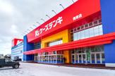 ケーズデンキ 発寒店