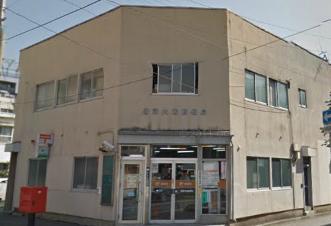 盛岡大通郵便局の画像1