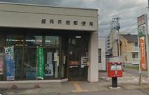 盛岡茶畑郵便局
