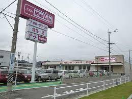 Maxvalu(マックスバリュ) 水街道店の画像1