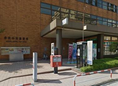盛岡中央郵便局の画像1