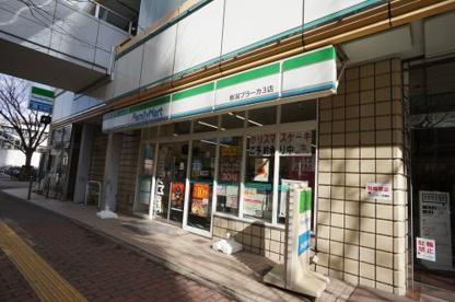 ファミリーマート 新潟プラーカ3店の画像1