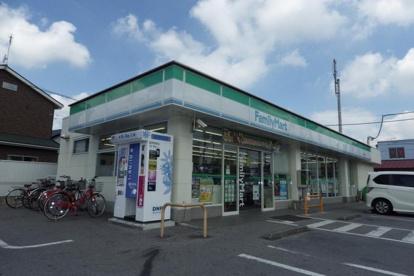 ファミリーマート 宇都宮峰町店の画像1