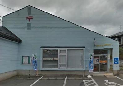 盛岡中屋敷郵便局の画像1