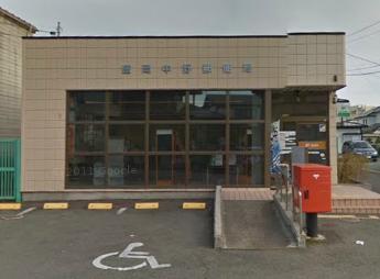 盛岡中野郵便局の画像1