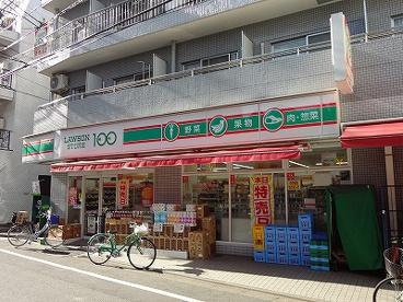 ローソンストア100 品川小山店の画像1