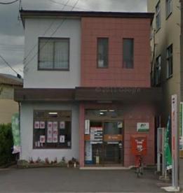 盛岡津志田郵便局の画像1