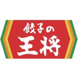 餃子の王将 鈴蘭台店