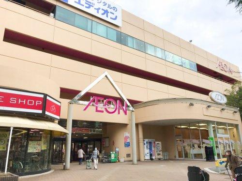 イオン 南千里店の画像