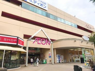 イオン 南千里店の画像1