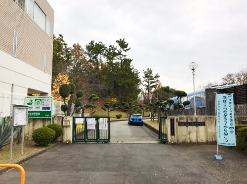 吹田市立 竹見台中学校の画像