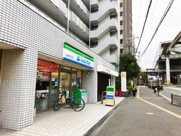 ファミリーマート 山田西四丁目店の画像1