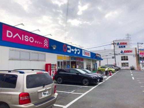 コーナン 千里山田店の画像