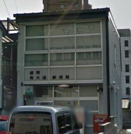 盛岡南大通郵便局の画像1