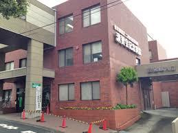 清智会記念病院売店の画像1