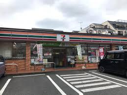 セブンイレブン 八王子子安3丁目店の画像1