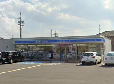ローソン 和歌山大谷東店の画像1