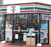 セブンイレブン足立竹の塚1丁目店の画像1