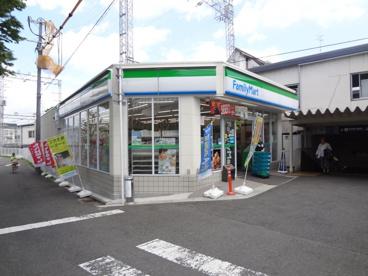 ファミリーマート京阪藤森駅前店の画像1