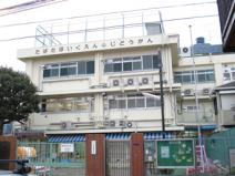田端保育園
