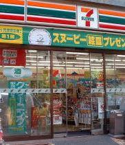 セブンイレブン早稲田店の画像1
