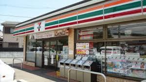 セブンイレブン 八王子田島橋店の画像1