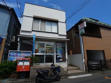 町田森野郵便局の画像1