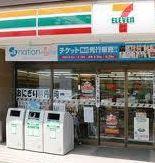 セブンイレブン新宿高田馬場1の南店の画像1