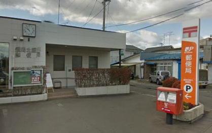 盛岡北厨川郵便局の画像1