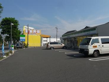 ファミリーマート 町田森野六丁目店の画像1