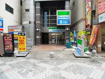 ファミリーマート サンズ原町田店の画像1