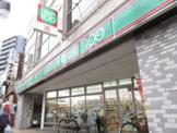 ローソンストア100 LS荒川町屋二丁目店