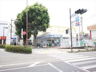 ローソン愛甲石田駅前店の画像1