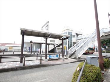 愛甲石田駅の画像1