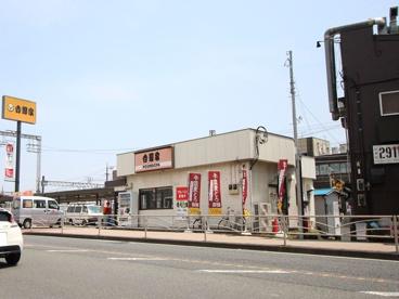 吉野家 246号線愛甲石田店の画像1