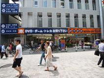 ブックオフ 町田中央通り本館