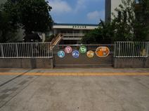 原町田幼稚園