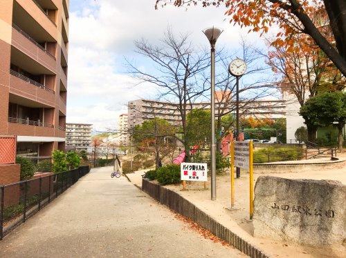 山田駅東公園の画像