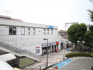 中華食堂日高屋小田急マルシェ愛甲石田駅前店の画像1
