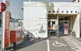 盛岡本町郵便局