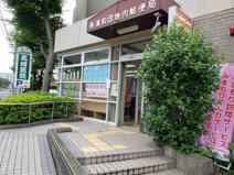南浦和団地内郵便局